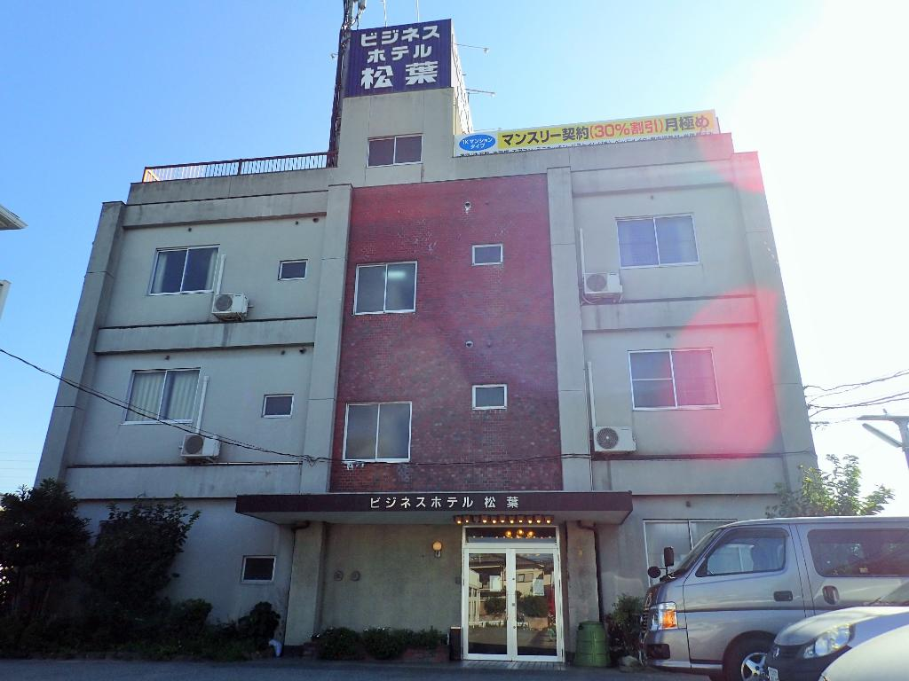 Business Hotel Matsuba