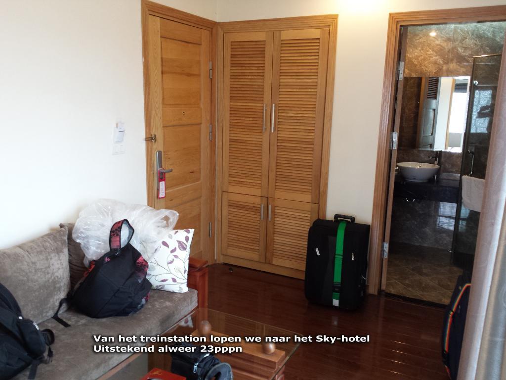 하노이 스카이 호텔