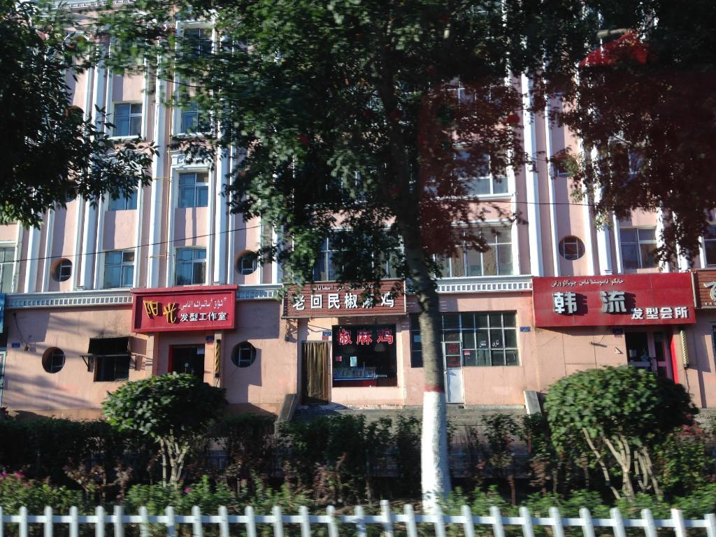 Shen Hu Hotel