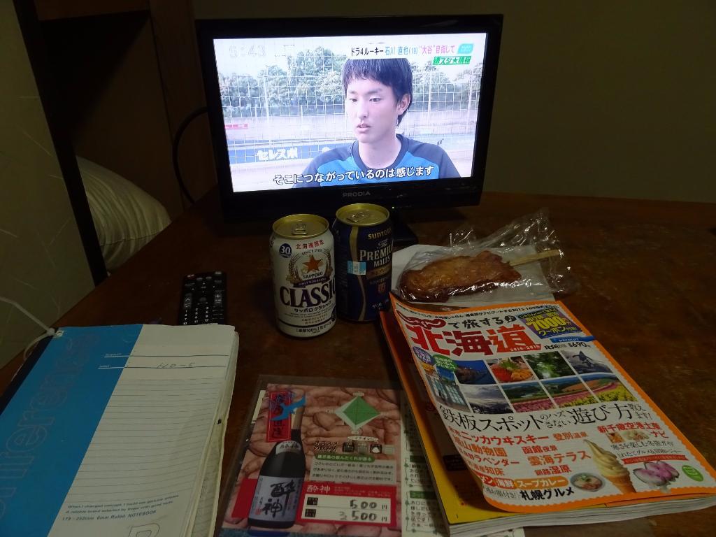 Minshuku New Hatoya