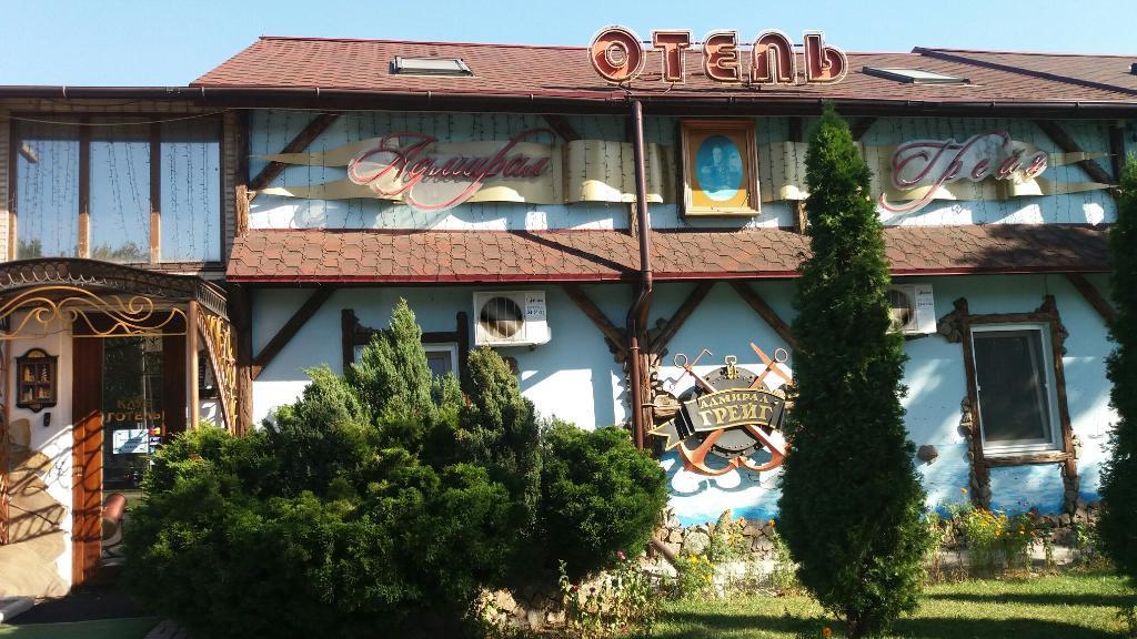 Admiral Greig Hotel