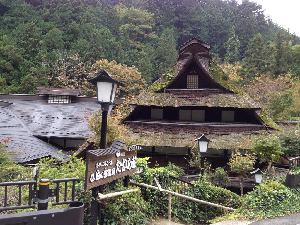 Takaraso