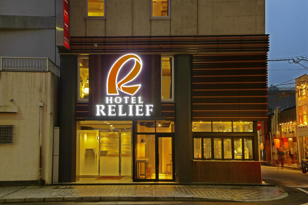 Hotel Relief Kokura Ekimae