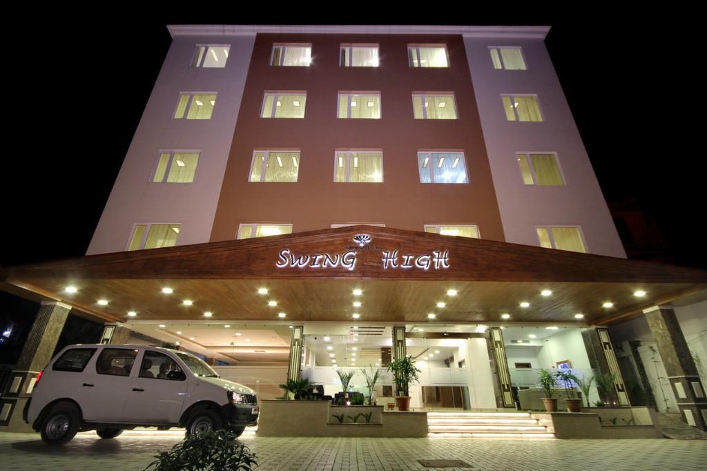 Hotel Swing High