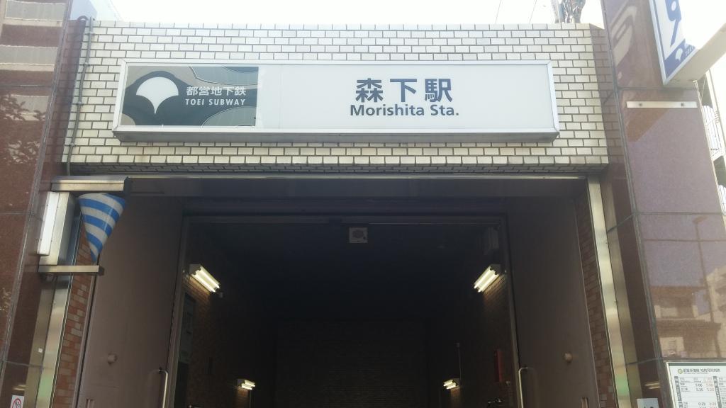 Urban Hotel Morishita