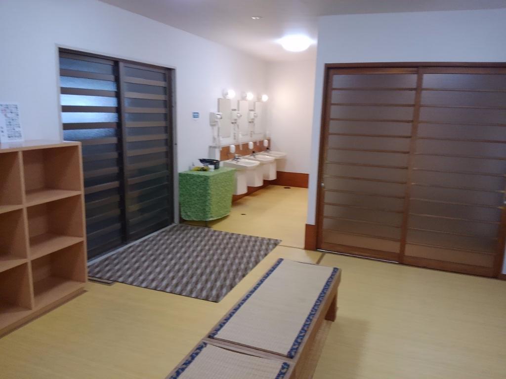 Rikuchu-Kaigan Grand Hotel