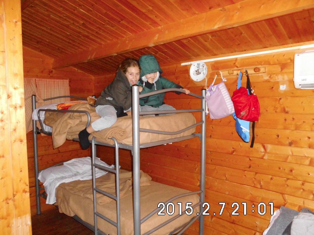 Camping Navahermosa