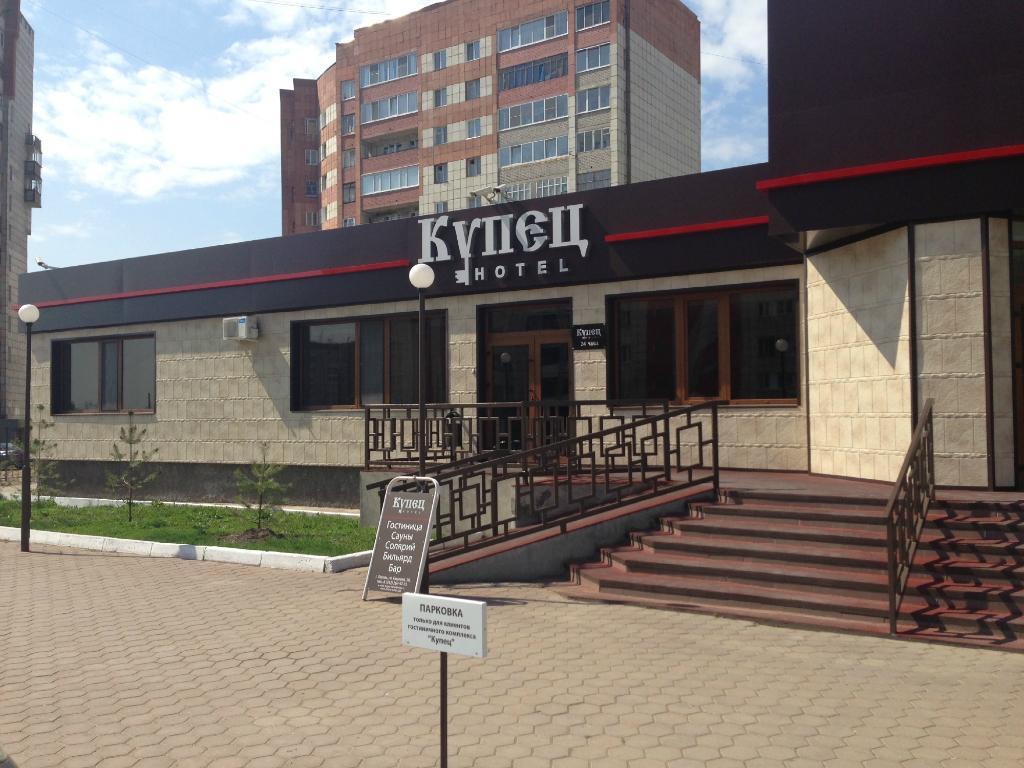 Kupec Hotel