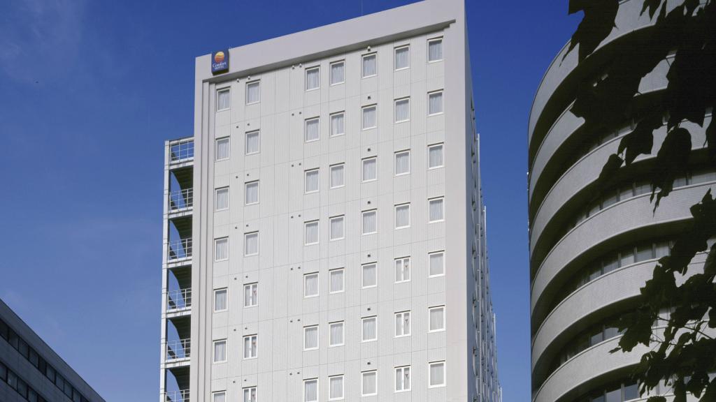 Comfort Hotel Hiroshima Otemachi