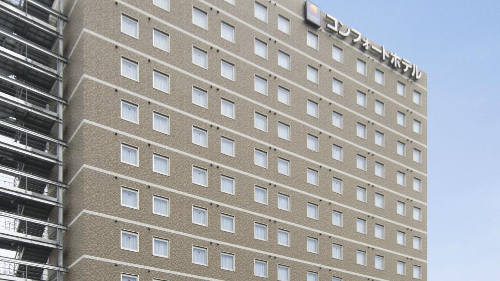 Comfort Hotel Kokura