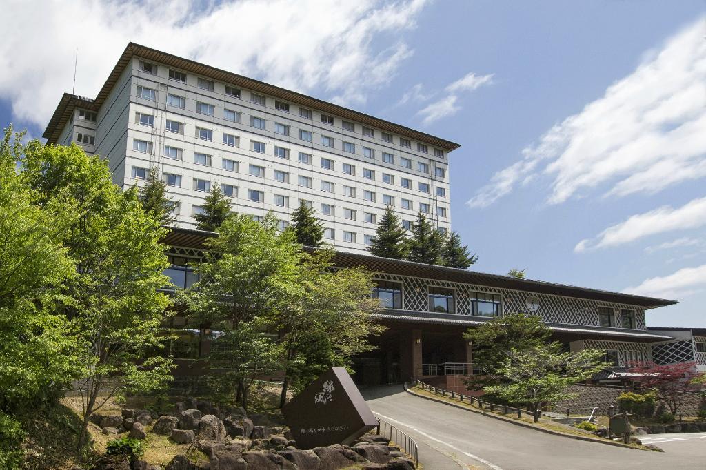 Midori no Kaze Resort Kitayuzawa