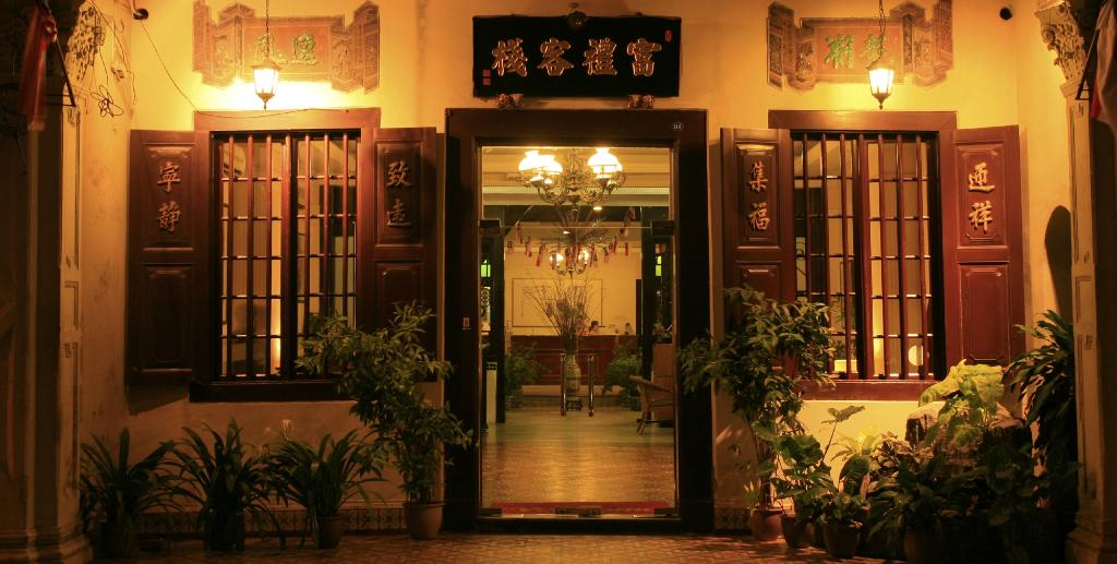 โรงแรมปูริ