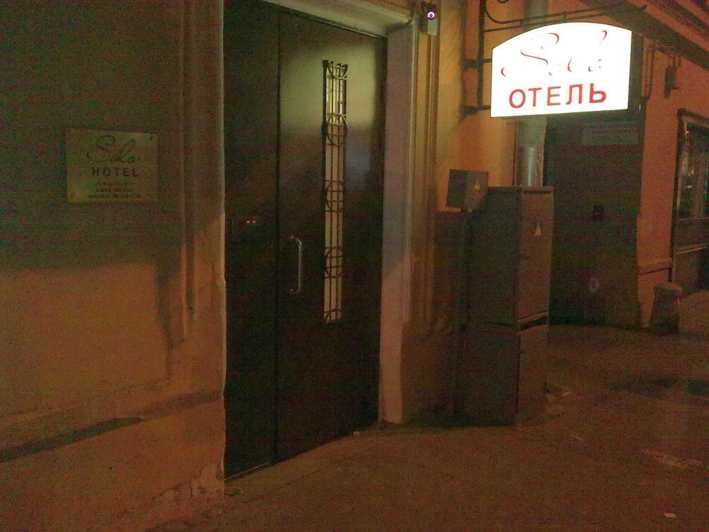 Мини-отель на Рубинштейна