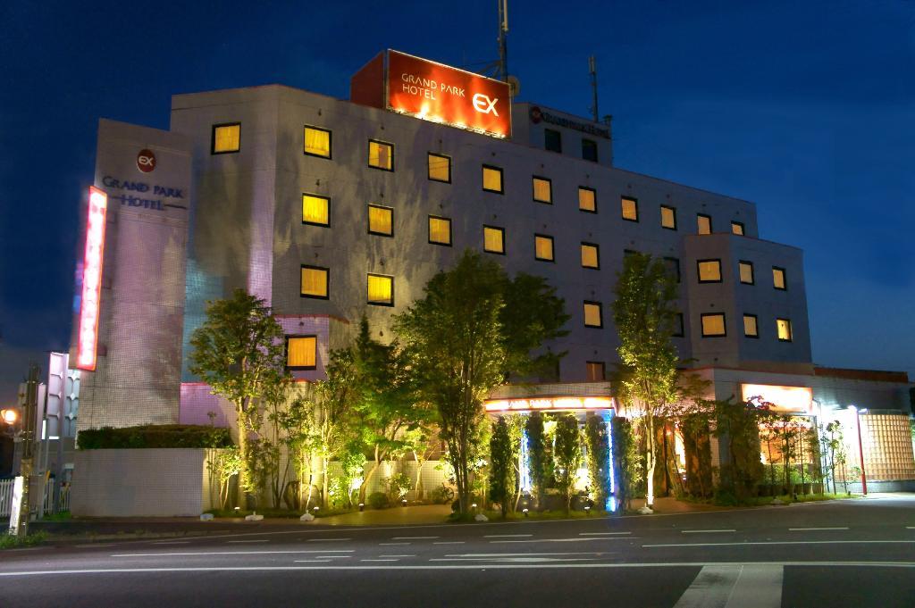 千葉大公園酒店