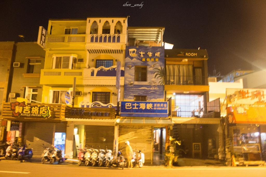 Bashi Channel Hostel