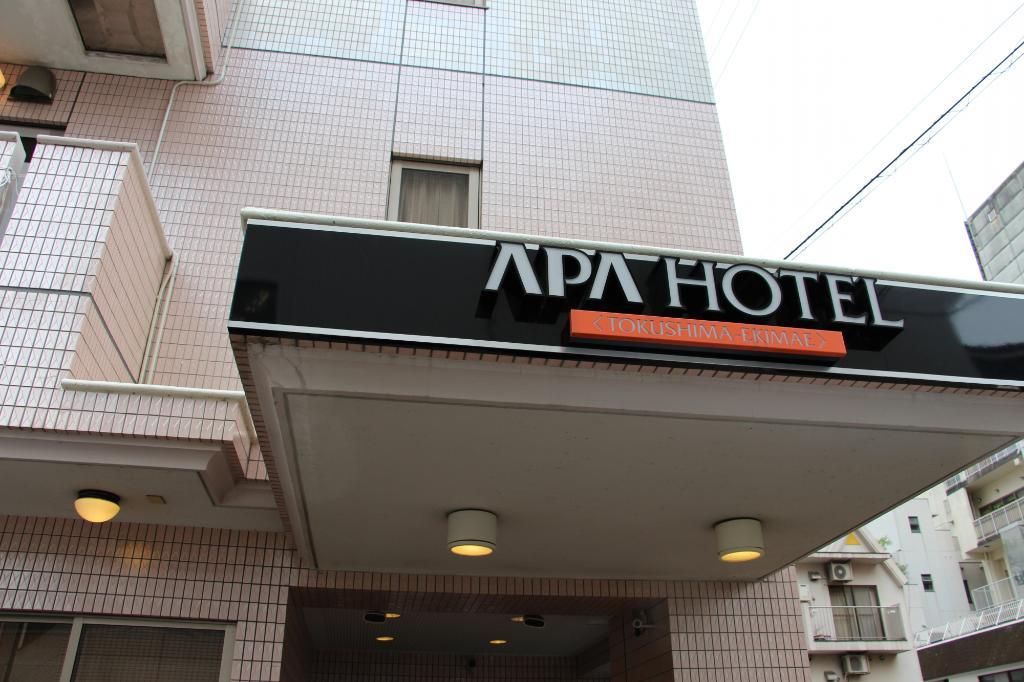 APA 호텔 도쿠시마 에키마에