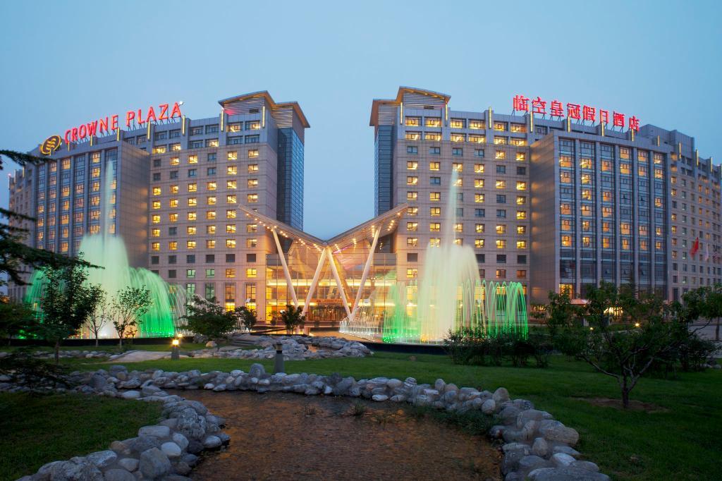 Crowne Plaza International Airport Hotel Beijing