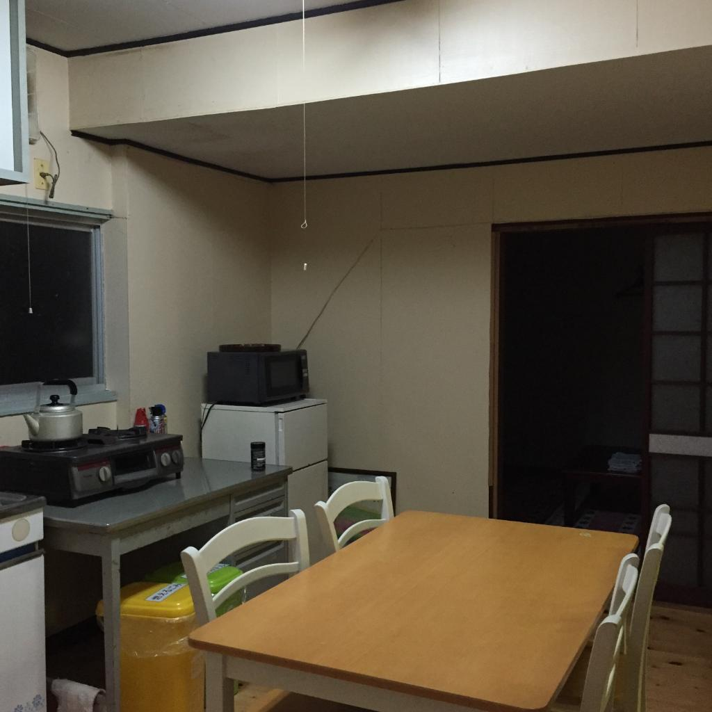 Guest House Iwato