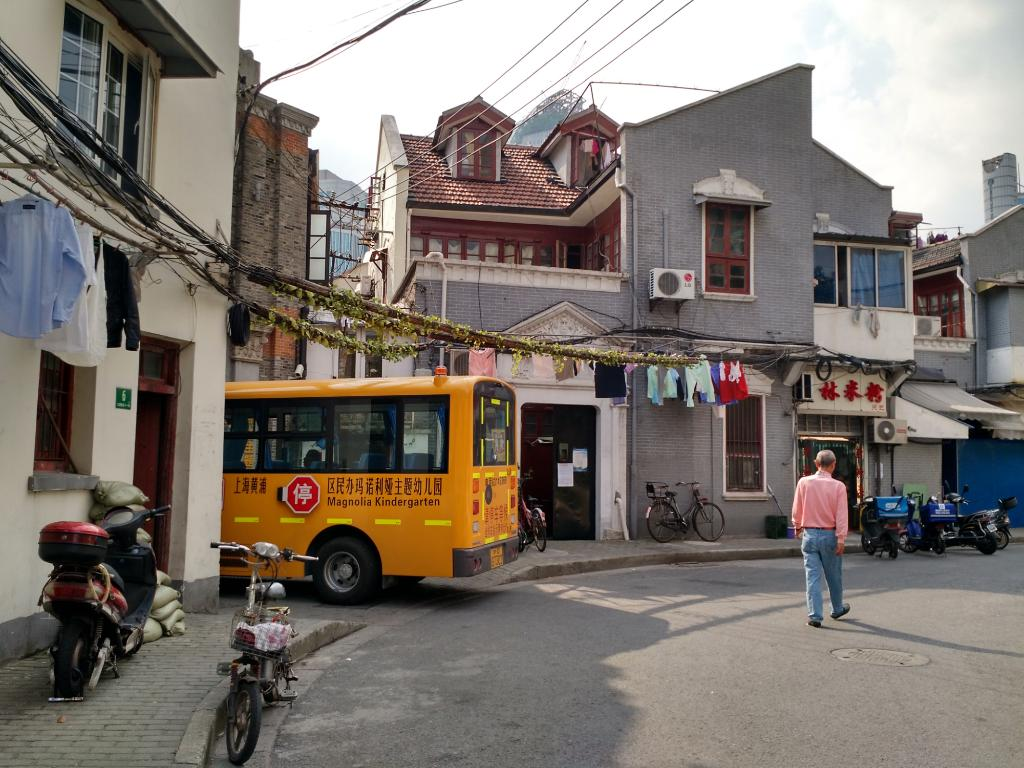 Mingtown Etour Youth Hostel