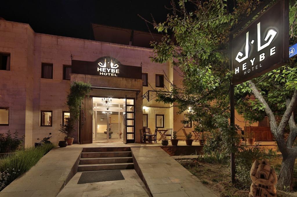 ヘイベ ホテル