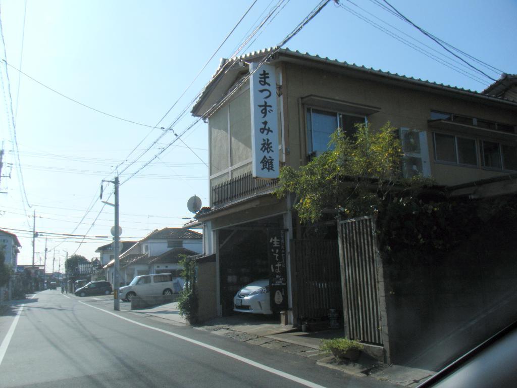 Matsuzumi Ryokan