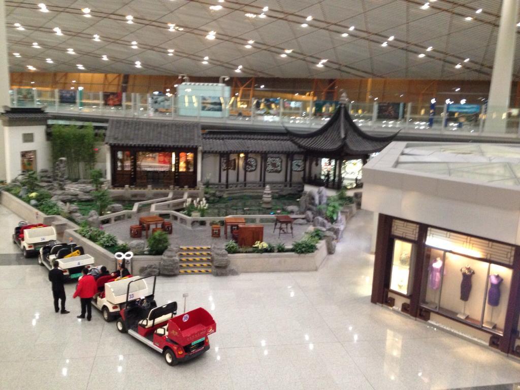 FX Hotel Beijing Airport