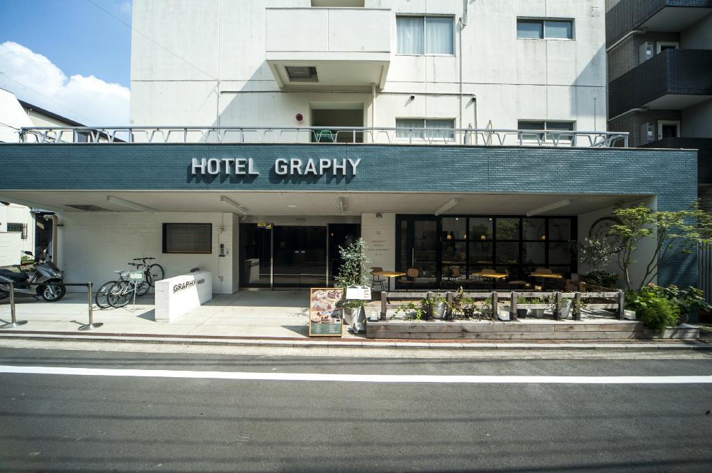 根津影像飯店