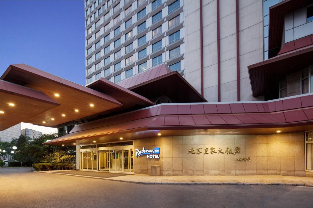ラディソンSASホテル北京(北京隆斯皇家飯店)