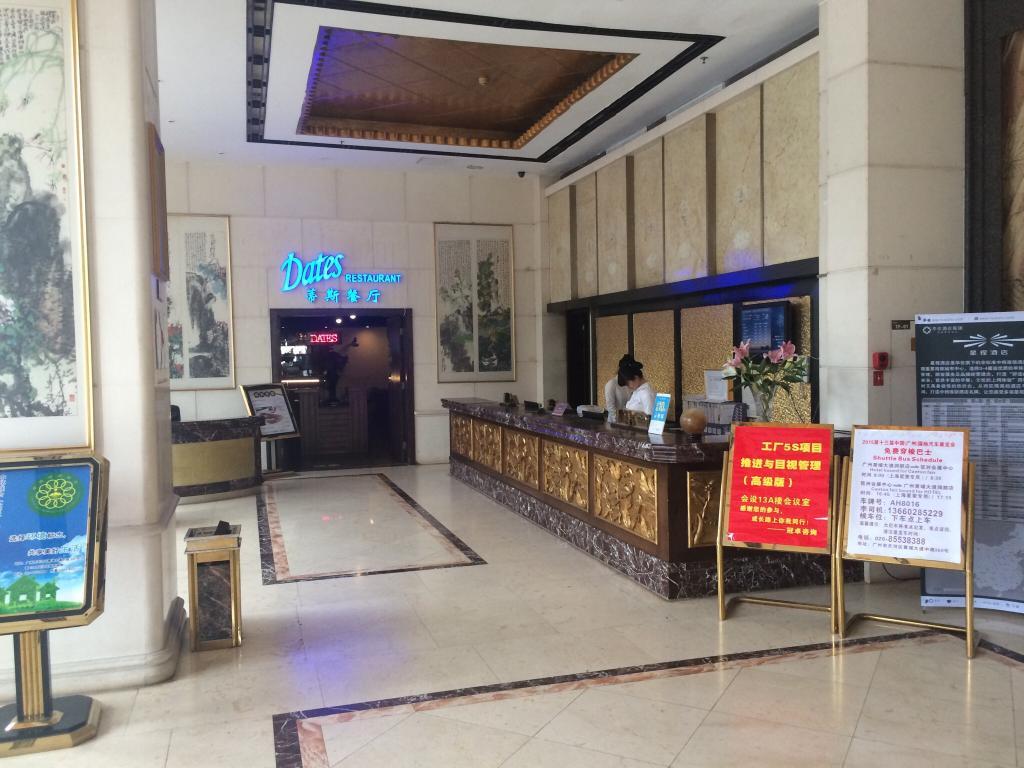 Starway Rundu Hotel