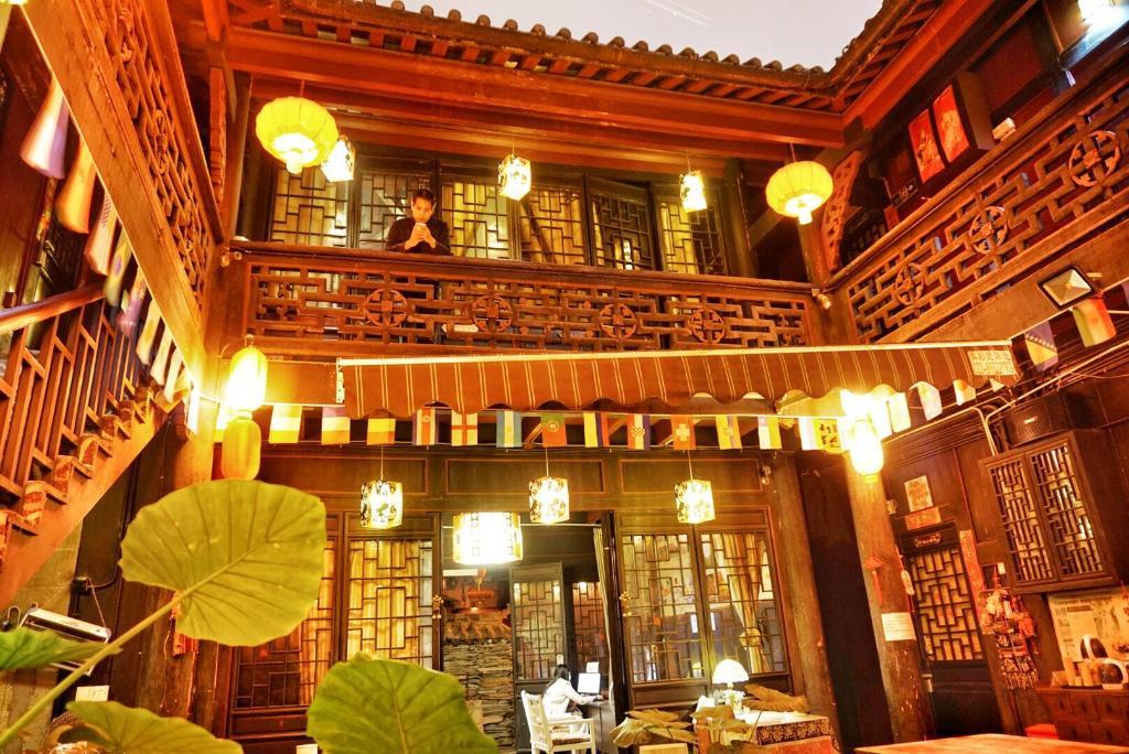Chongqing Sunrise Management