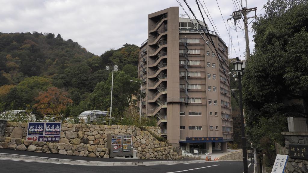 Ikenobo Mangetsujo