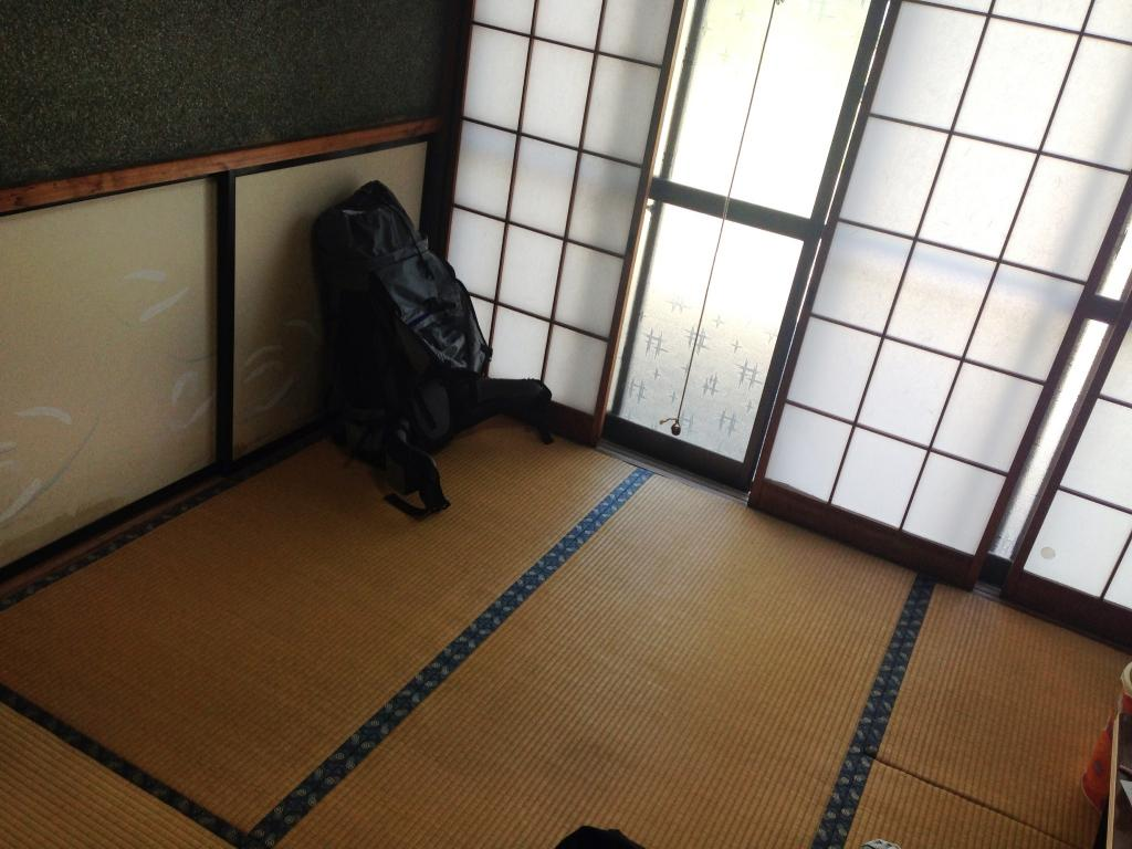 Minsyuku Nakamuraya