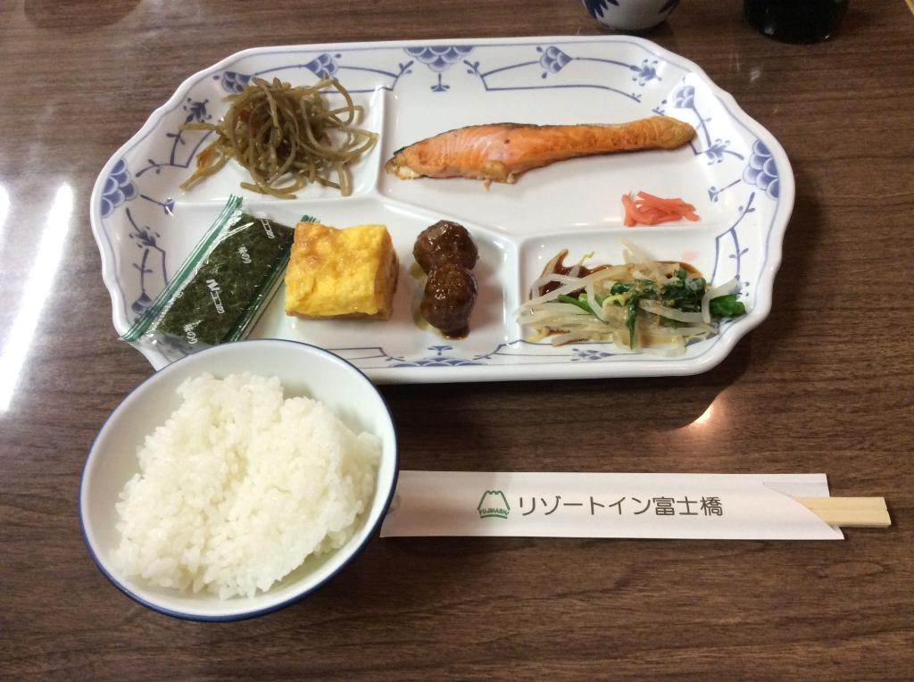 Resort Inn Fujihashi