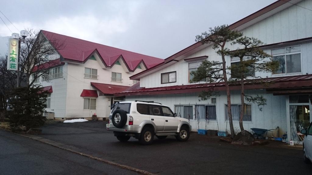 Kamikuraso