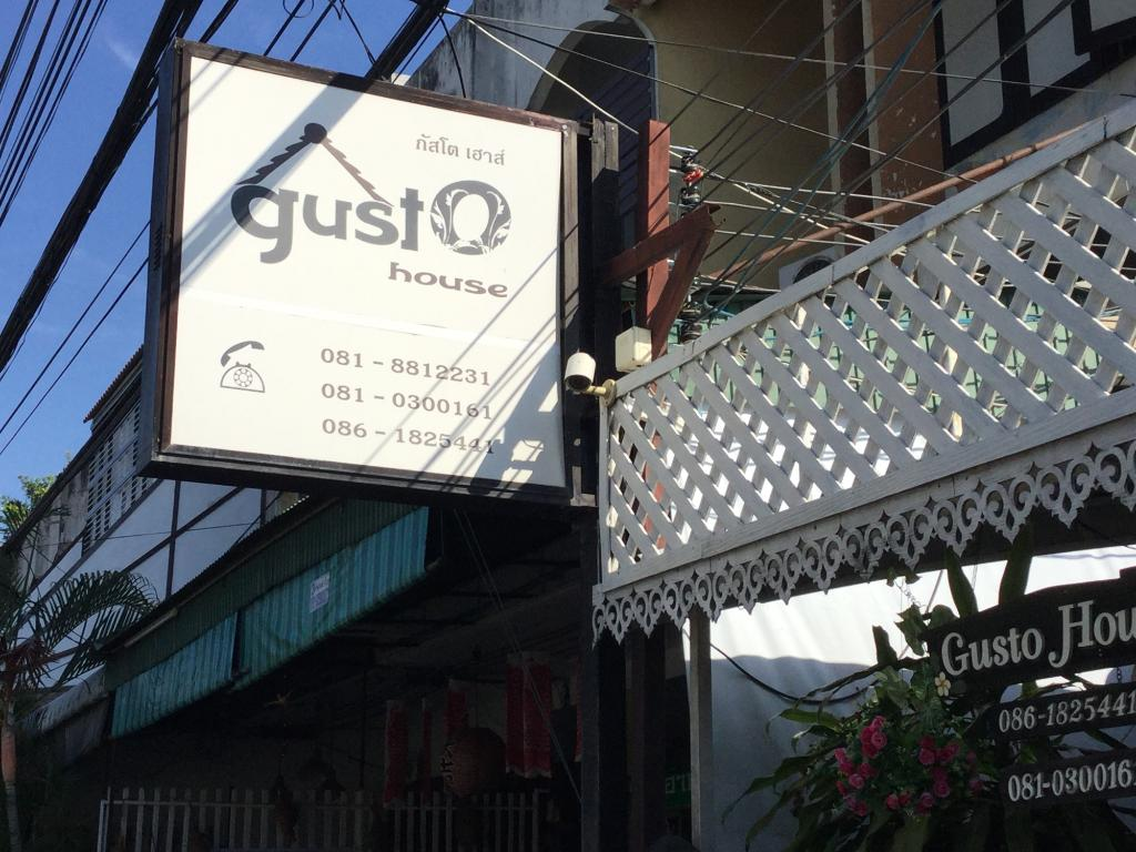 Gusto House