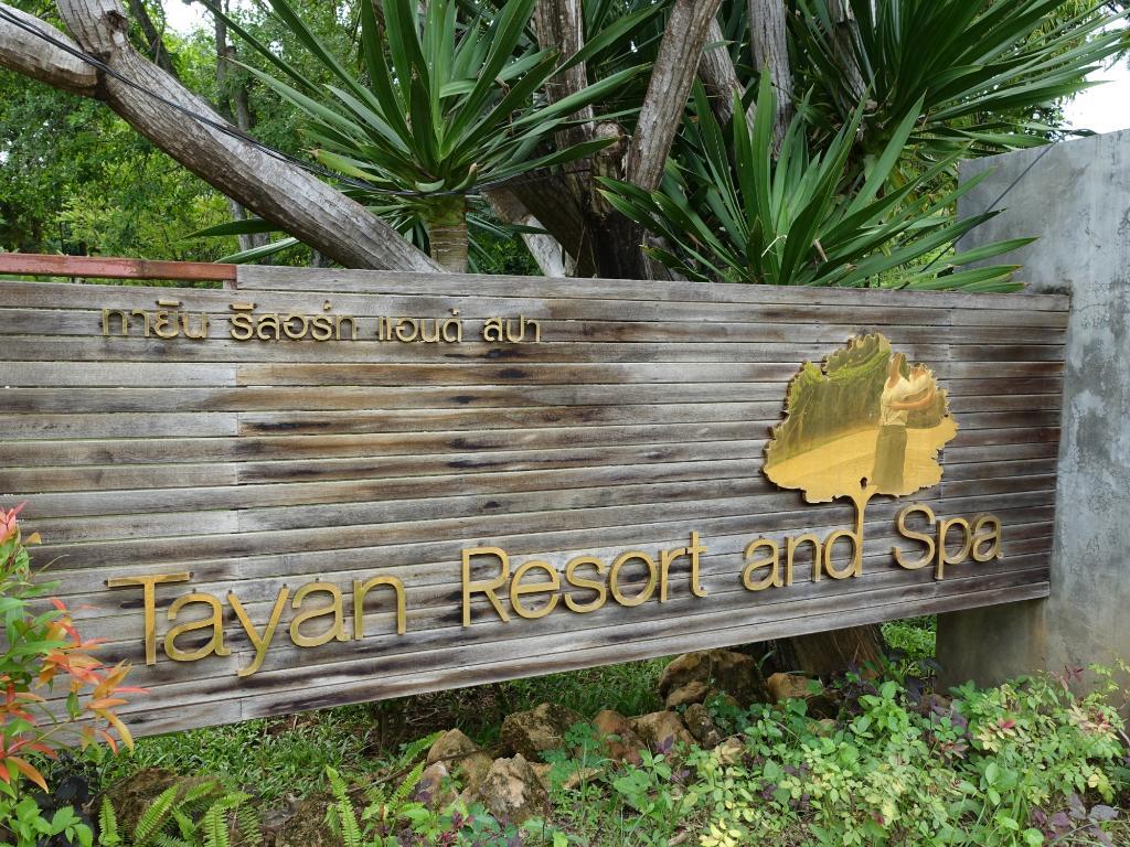 Ban Tor Mai Dang Resort