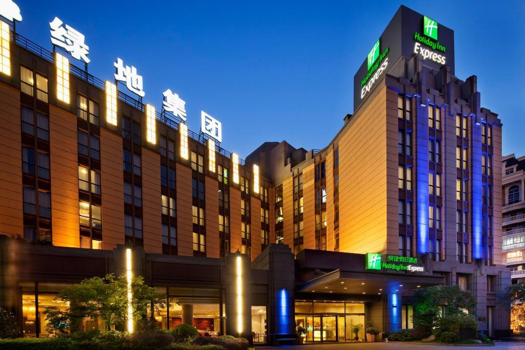 エクスプレス バイ ホリデイ イン プートゥオ 上海(上海緑地普陀快捷假日酒店)