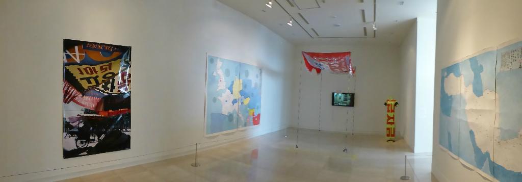 Gyeongnam Art Museum