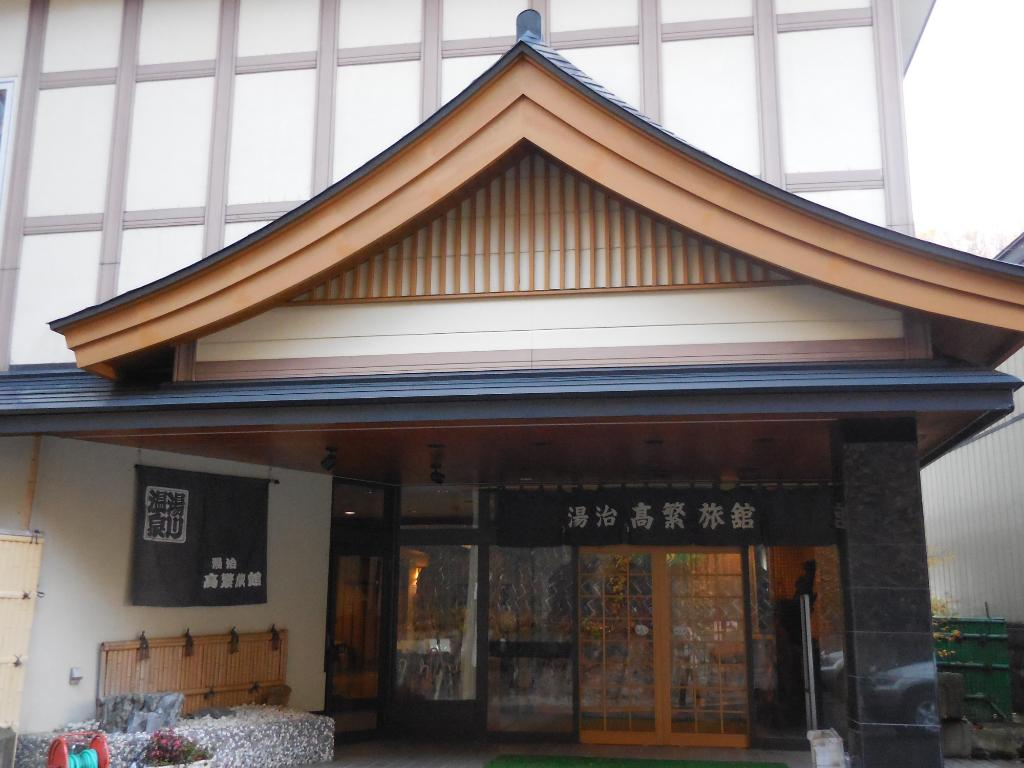 Takashige ryokan