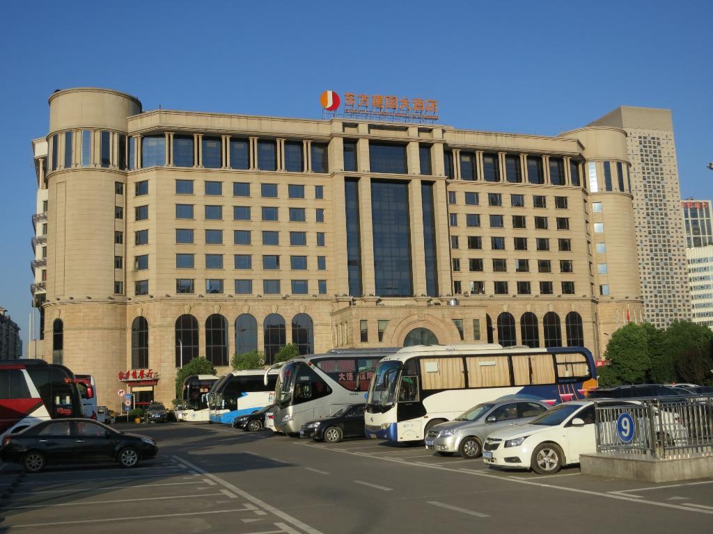 Wuhan Oriental Hotel
