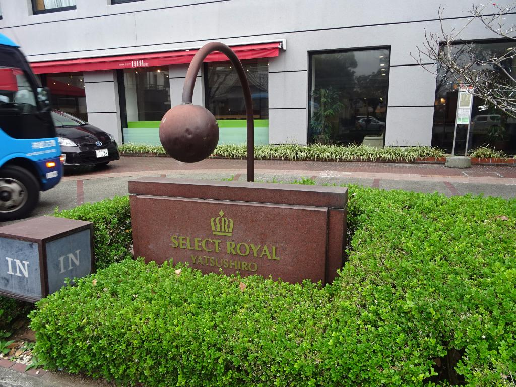 Selectroyal Yatsushiro