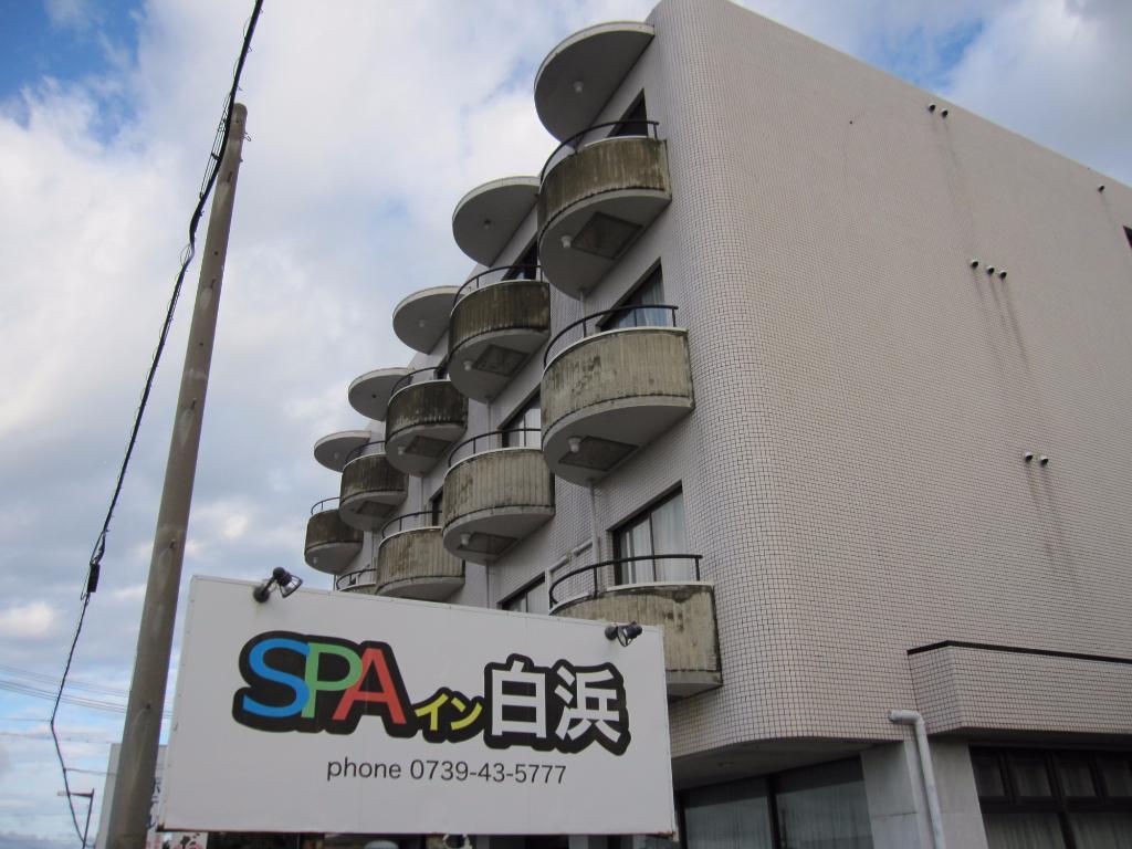 SPA Inn Shirahama