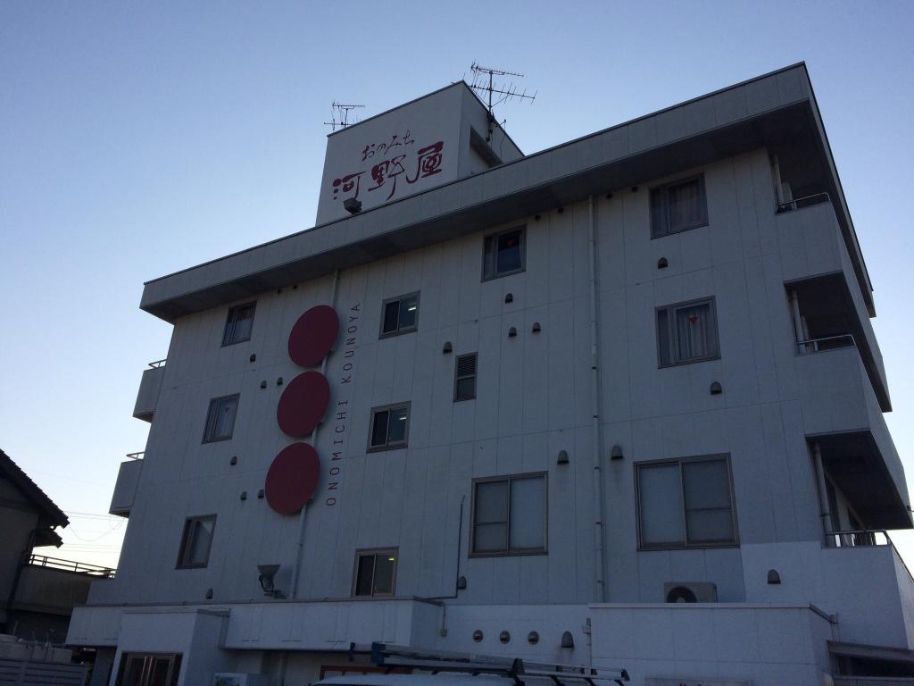 Kono Minshuku Onomichi