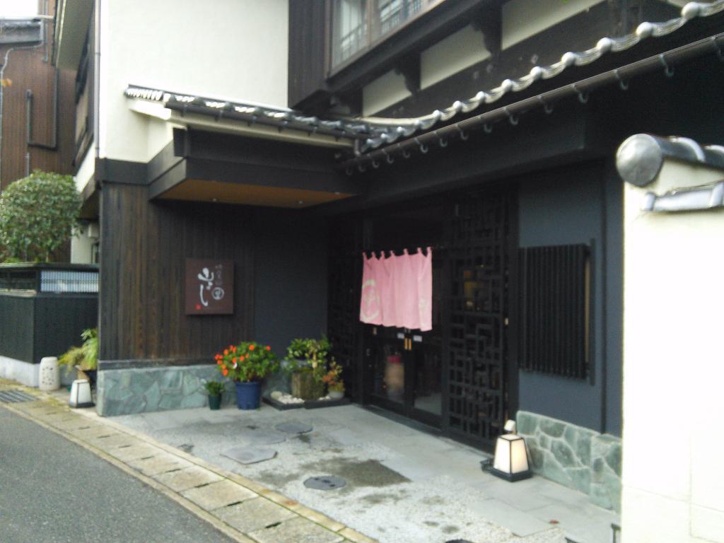 Yamayoshi