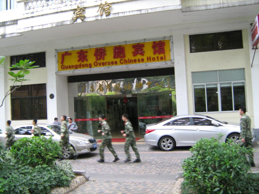 Qiaobao Hotel