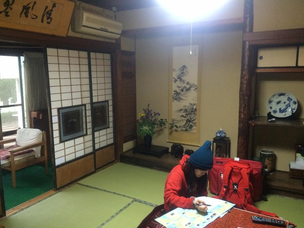 Kishimoto Ryokan