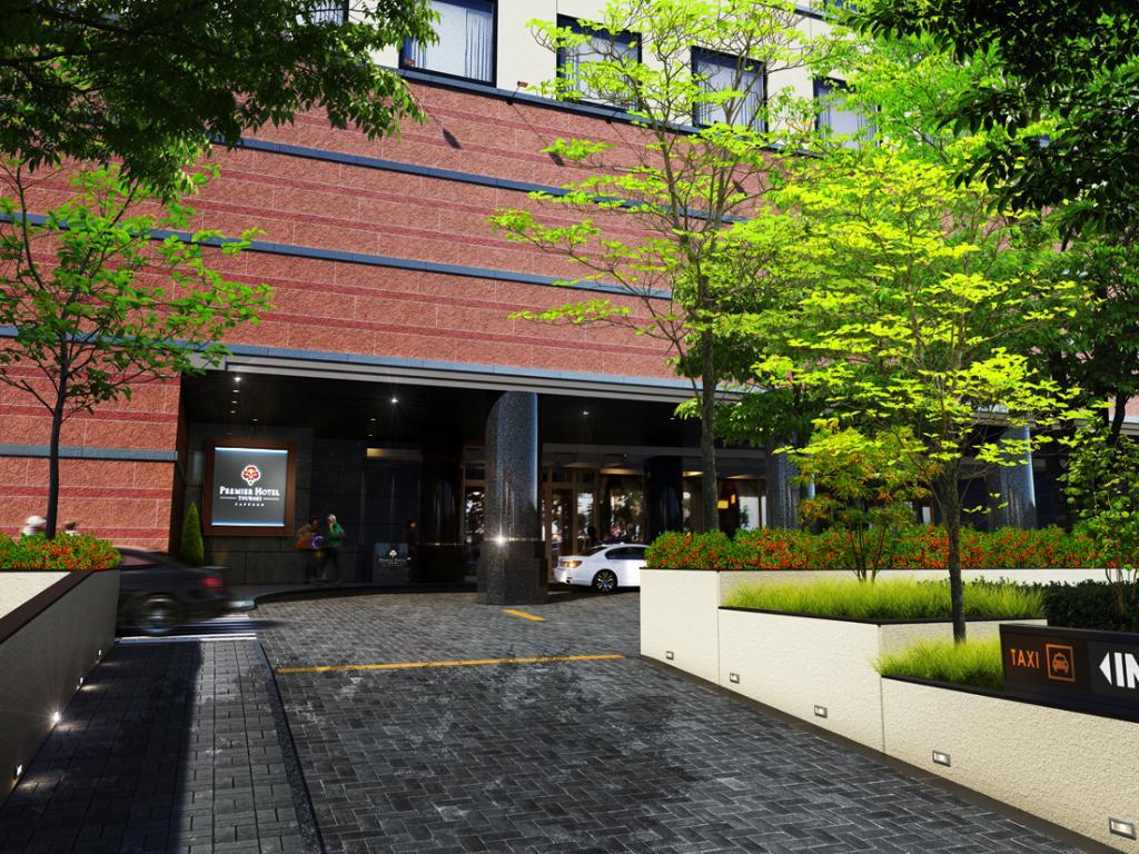 Premier Hotel -TSUBAKI- Sapporo