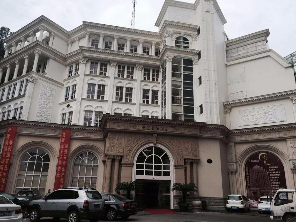 Changjiang International Hotel