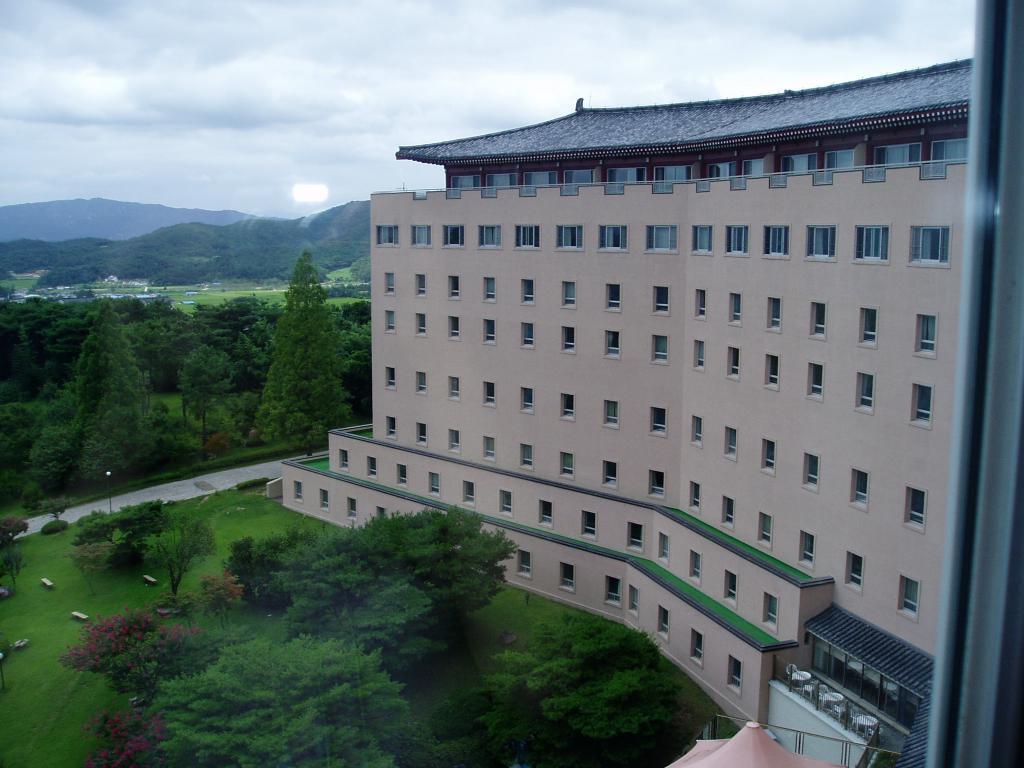Gyeongju Kolon Hotel