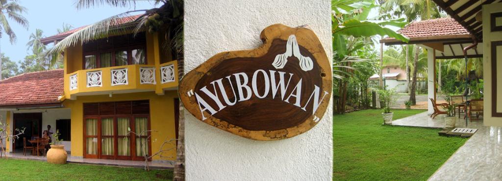 AyuSuwathaa